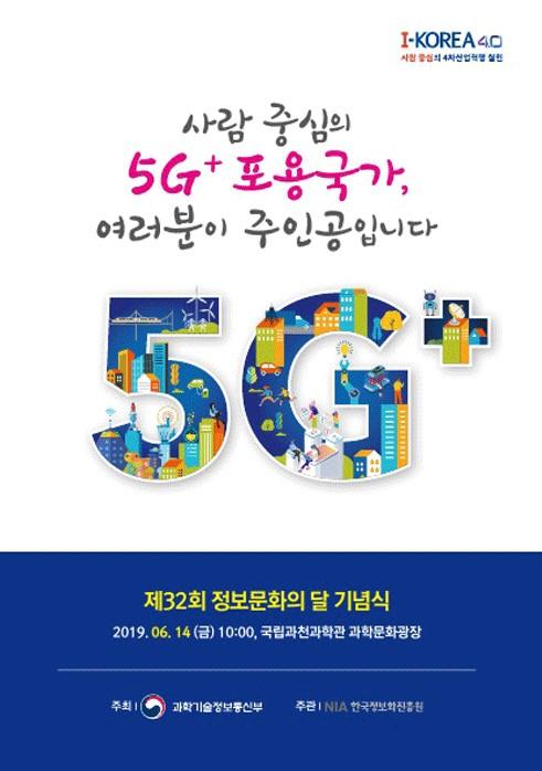 46dc5899a498862d04ed29ed3f41e9ab_1559894